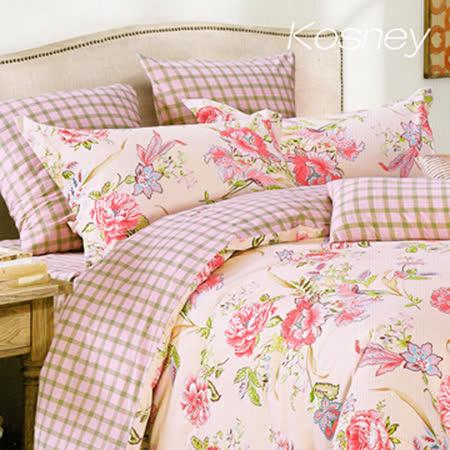《KOSNEY 薔薇之戀》特大精梳棉四件式兩用被床包組