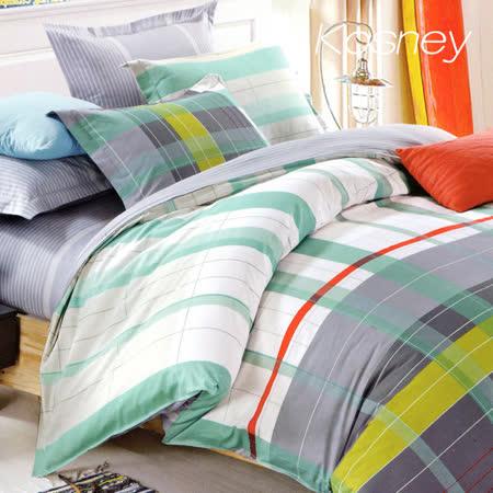 《KOSNEY 陽光心情》特大精梳棉四件式兩用被床包組