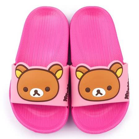 童鞋城堡-拉拉熊 中小童 大icon設計輕量拖鞋KM26065-桃