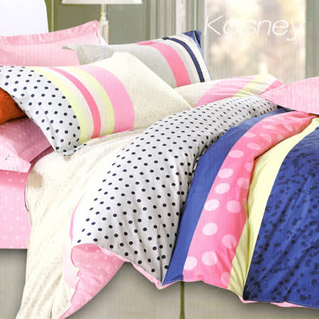 《KOSNEY 夏洛克》特大精梳棉四件式兩用被床包組