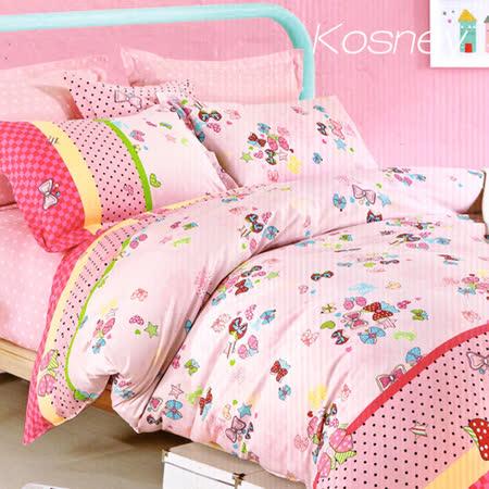 《KOSNEY 甜心》特大精梳棉四件式兩用被床包組