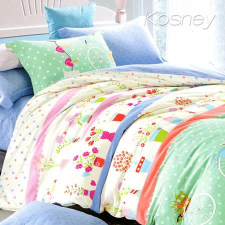 《KOSNEY 心動時刻》特大精梳棉四件式兩用被床包組