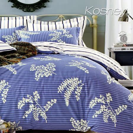 《KOSNEY 若葉秋風》特大精梳棉四件式兩用被床包組