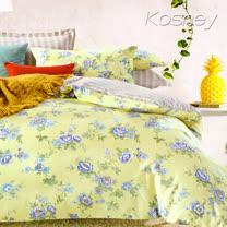 《KOSNEY 戀戀花季》特大精梳棉四件式兩用被床包組