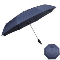 PUSH! 好聚好傘, 雙層加固傘布防風自動傘雨傘遮陽傘三摺傘I29-1深藍