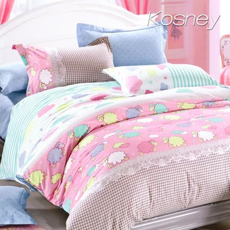 《KOSNEY 快樂羊》特大精梳棉四件式兩用被床包組