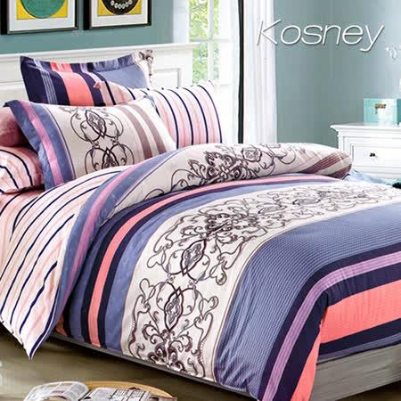 《KOSNEY 風中傳奇》特大精梳棉四件式兩用被床包組
