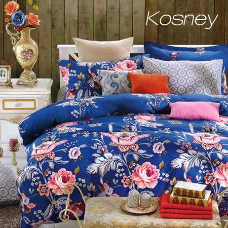 《KOSNEY 藍調傾城》特大精梳棉四件式兩用被床包組