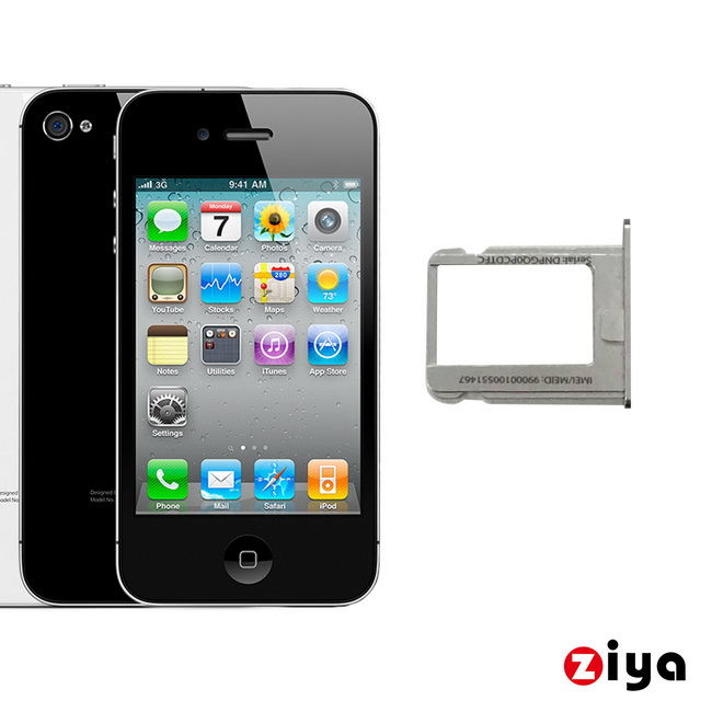 [ZIYA] Apple iPhone4/4S SIM 卡托 鋁合金卡托 (卡槽)