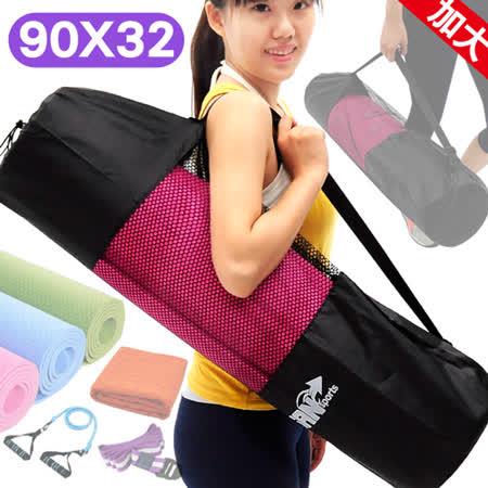 加大瑜珈網袋(直徑25CM)C155-01 瑜珈袋瑜珈背袋.瑜珈包包瑜珈背包.瑜珈墊瑜珈柱滾輪棒專用束口袋束袋收納袋.攜行袋