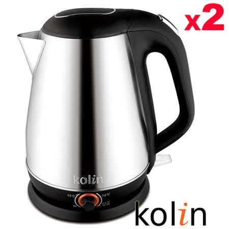 【團購2入】Kolin]歌林1.8L可調溫不鏽鋼快煮壺 KPK-MN1826S