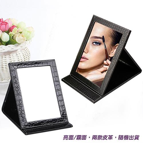 【幸福揚邑】9吋超大時尚皮革觸感|感隨身摺疊彩妝美妝化妝鏡/桌鏡-鱷皮紋黑色