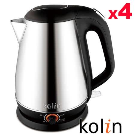 【團購4入】Kolin歌林1.8L可調溫不鏽鋼快煮壺 KPK-MN1826S