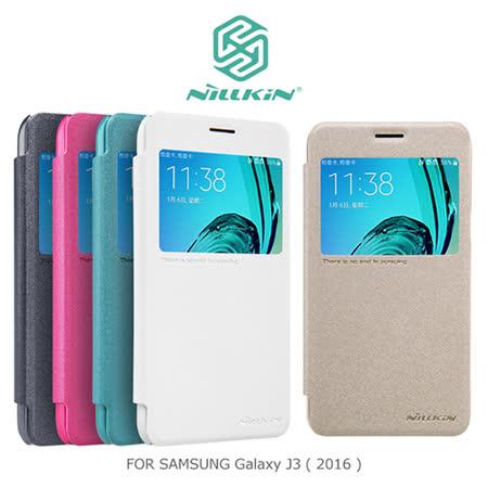 NILLKIN SAMSUNG Galaxy J3 (2016) 星韵皮套