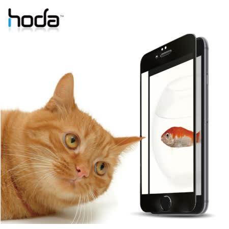 HODA Apple iPhone 6/6sPlus 2.5D高透光滿版鋼化玻璃保護貼 (0.33mm)