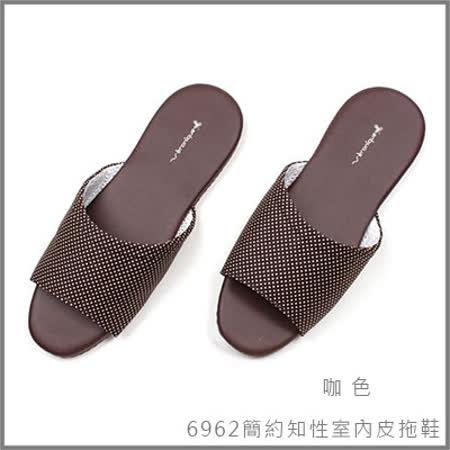 【333家居鞋】簡約知性室內皮拖鞋-咖啡色