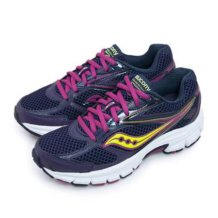 【女】SAUCONY 索康尼 專業緩衝避震慢跑鞋 COHESION 8 紫螢黃 15218-5