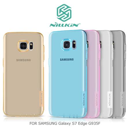 NILLKIN SAMSUNG Galaxy S7 edge G935F 本色TPU軟套