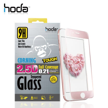 HODA Apple iPhone 6/6s Plus 2.5D玫瑰金高透光滿版鋼化玻璃保護貼 (0.33mm)