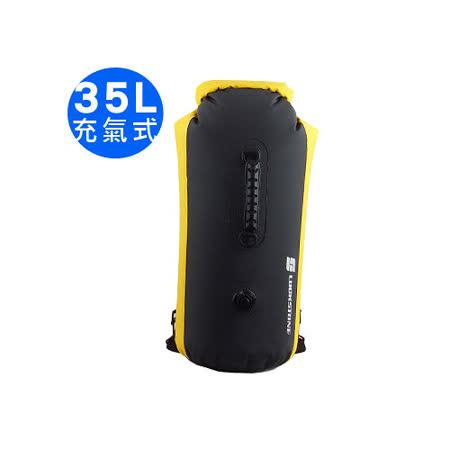 【加厚耐磨 充氣雙肩】35L 防水袋 防水包 防水背包 浮潛 泛舟 潛水 溯溪 登山背包 (黃色)