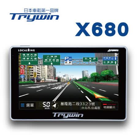 Trywin DTN-X680 五吋多媒體娛樂衛星導航機+螢幕擦拭布+電容促控筆