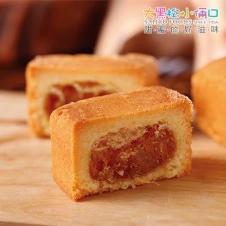 【大黑松小倆口】元首鳳梨酥禮盒(6入/盒)