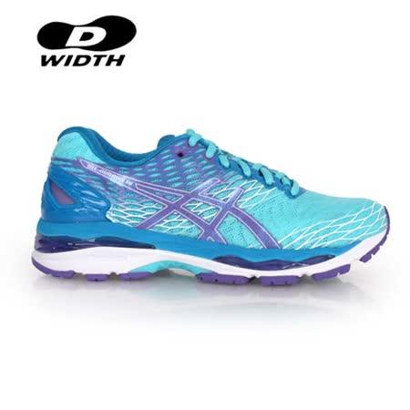 【真心勸敗】gohappy(女) ASICS D GEL-NIMBUS 18 慢跑鞋 - 寬楦 訓練  淺藍紫價錢豐原 太平洋