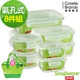 Snapware 康寧密扣 Eco vent 二代大吉大利耐熱玻璃保鮮盒8入組-H02