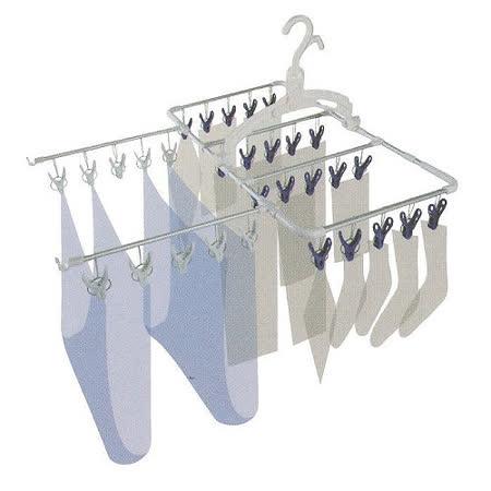 【日本AISEN】通風機能6段式30夾鋁合金曬衣架