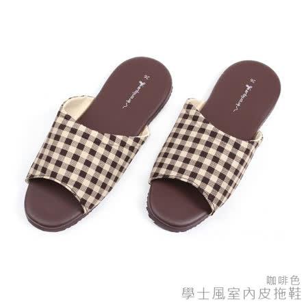 【333家居鞋】學士風室內皮拖鞋-咖啡色