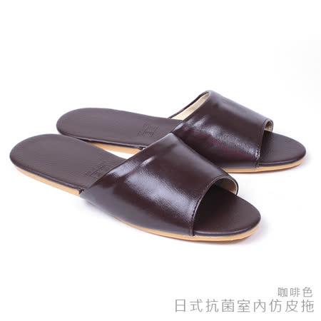 【333家居鞋】6516日式抗菌室內仿皮拖-咖啡色