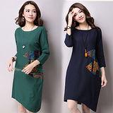 【韓國K.W.】復古民族風棉麻撞色寬鬆長袖洋裝