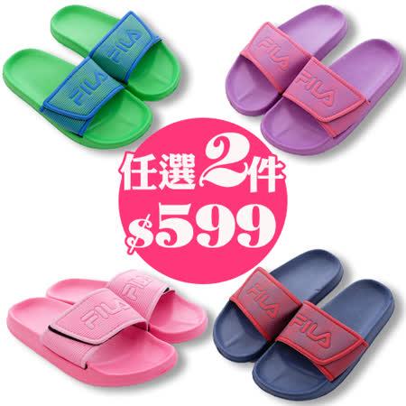 FILA頂級童鞋-休閒運動拖鞋-任選2件599