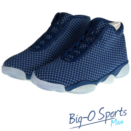 【NIKE】耐吉 JORDAN HORIZON  籃球鞋 男 823581400  Big-O Sports