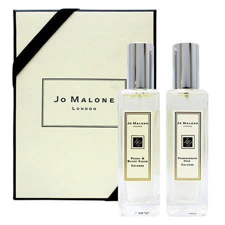 【航空限定版】Jo Malone 淡香水2入組 (黑石榴30ml+牡丹與胭紅麂絨30ml)