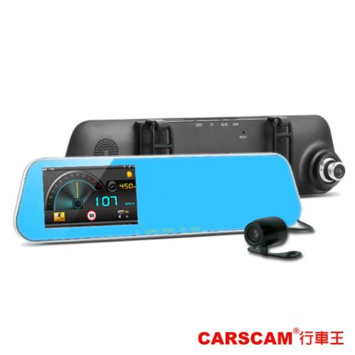 CARSCAM行車王 GS9000 GPS測速前後雙鏡頭行車記錄器 後方行車記錄器