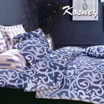 《KOSNEY 藍色探戈》特大精梳棉四件式兩用被床包組