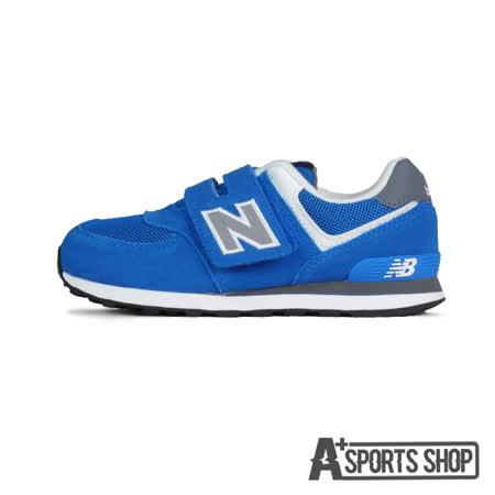 NEW BALANCE (大童) 紐巴倫 TIER 3 復古鞋 藍-KV574P2Y