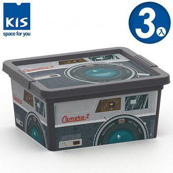 義大利KIS CBOX音響系列收納箱XXS 3入