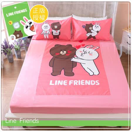 【LINE正版寢具】雙人床包枕套三件組-熊大愛兔兔