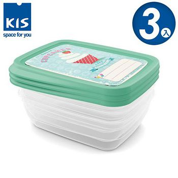 義大利KIS 杯子蛋糕系列食物保鮮盒組 3x1L 3入
