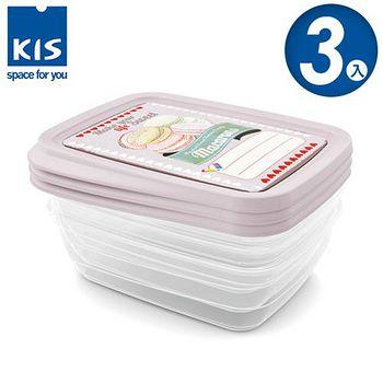 義大利KIS 馬卡龍系列食物保鮮盒組 3x1L 3入