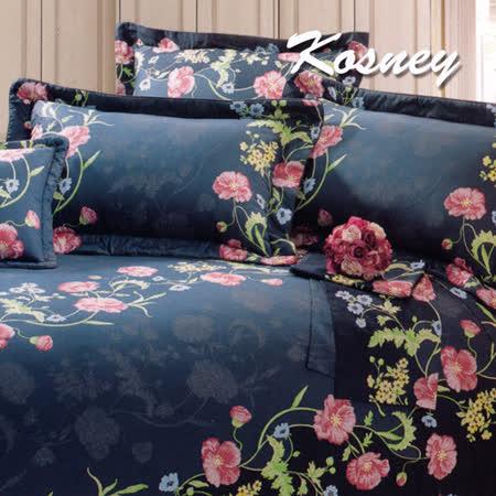 《KOSNEY 喜氣浪漫藍》雙人100%活性精梳棉六件式床罩組台灣製
