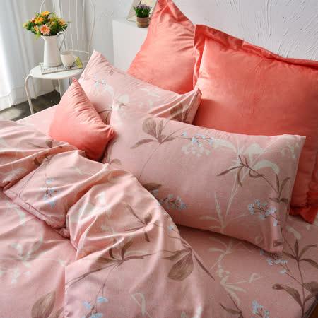 美夢元素 台灣製天鵝絨 葉語含情 加大三件式床包組