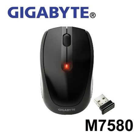 技嘉 GIGABYTE M7580 2.4GHz 無線滑鼠