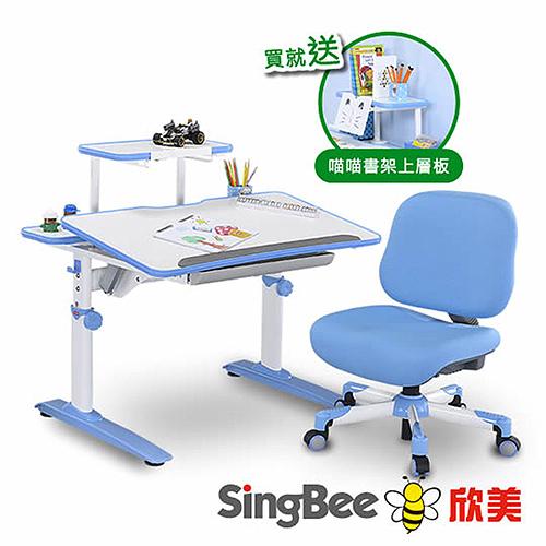 【SingBee】非凡比兒童成長書房組(網路限定)