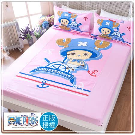 【卡通正版寢具】雙人床包枕套三件組-船長喬巴-粉