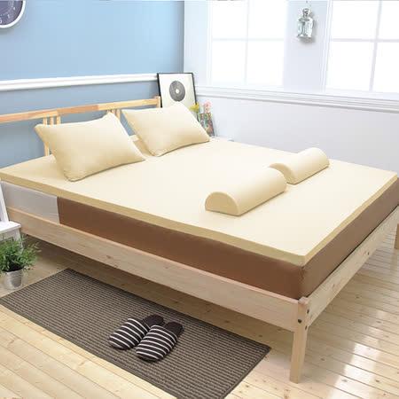 [輕鬆睡-EzTek]全平面竹炭感溫釋壓記憶床墊{雙人加大3cm}繽紛多彩2色