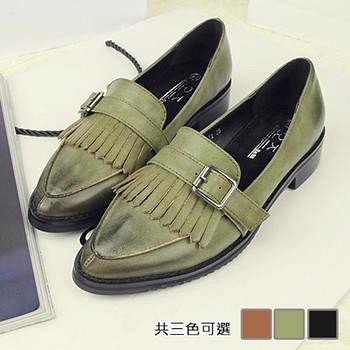 ALicE (預購)Y1045英倫風流蘇平底休閒樂福皮鞋 (黑/綠/棕)