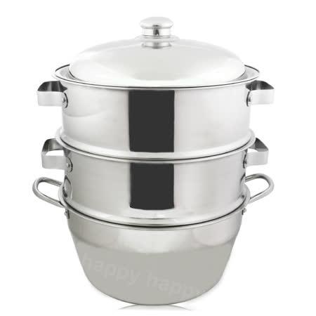 【勸敗】gohappy304不銹鋼蒸籠組湯鍋35cm二入蒸盤評價fe21 遠東 百貨